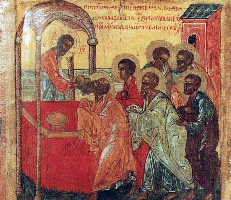 Евхаристия Створка Царских врат. Конец XV в.
