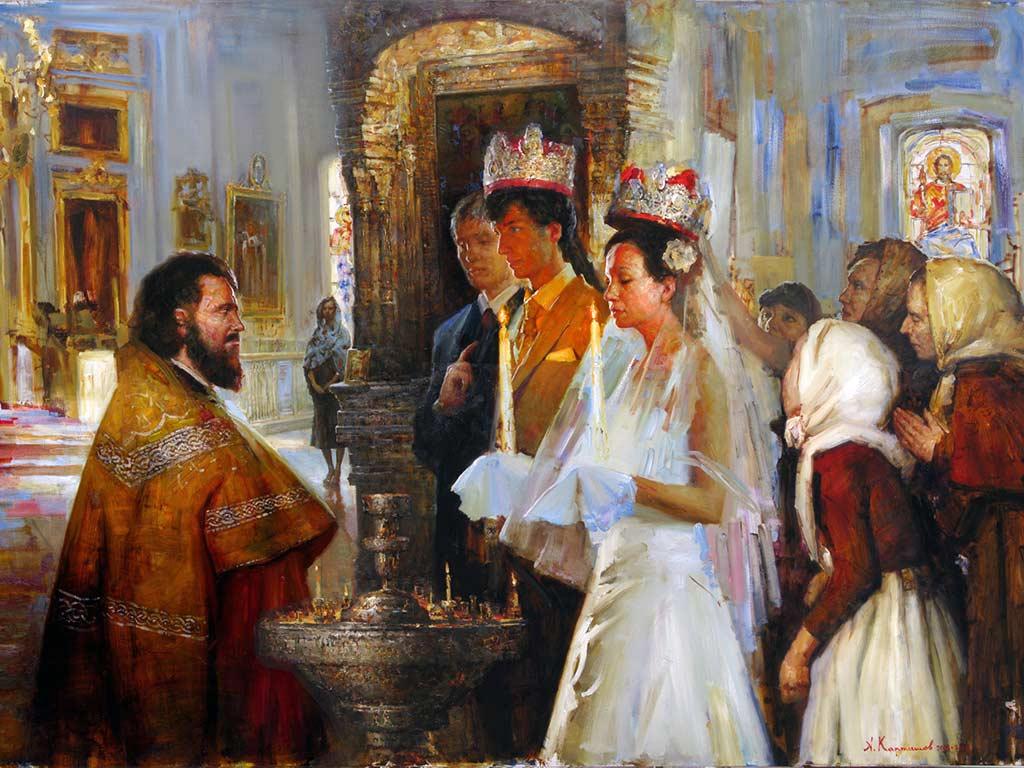 Карташов Андрей. Венчание