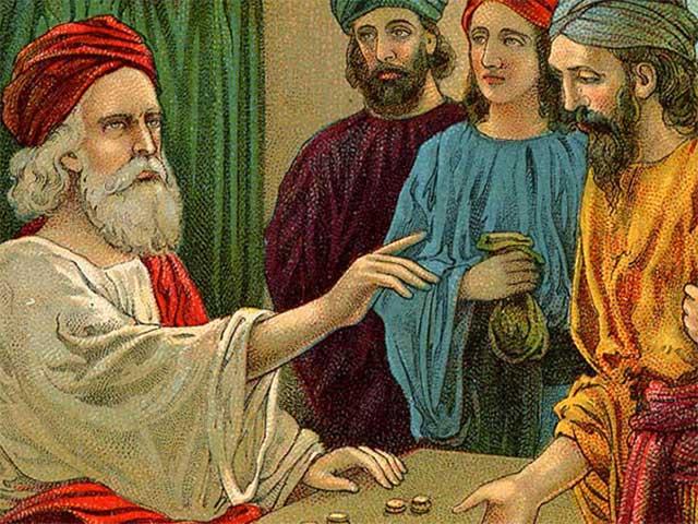 Евангельское чтение - Притча о талантах