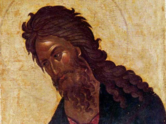 День памяти Иоанна Крестителя