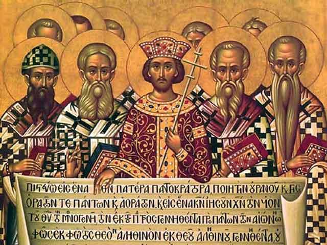 Память святых отцов Первого Вселенского Собора