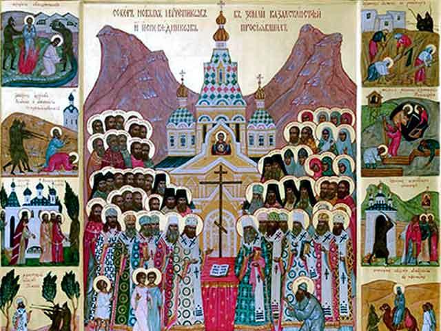 Церковь отмечает память новомучеников и исповедников Казахстанских