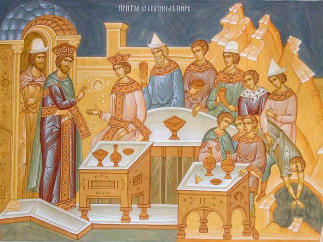 Поучение в неделю 14-ю по Пятидесятнице